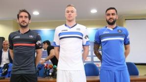 Левски представи екипите за новия сезон (видео+снимки)