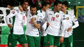 България ще играе с Турция в Истанбул