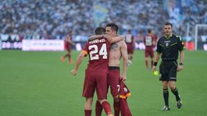 """Рома постави Лацио на колене! """"Вълците"""" вече са в ШЛ, """"орлите"""" - в пъкъла в Неапол"""