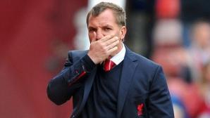 """Брендън Роджърс остава в Ливърпул, въпреки """"шестицата"""" и 18 загуби"""