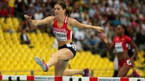 Хейнова стигна до победата на 400 м/пр пред родна публика в Острава