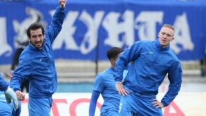 Подготовката на Левски ще е изцяло в Боровец