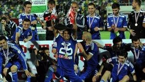 Динамо (Тбилиси) отново грабна купата на Грузия