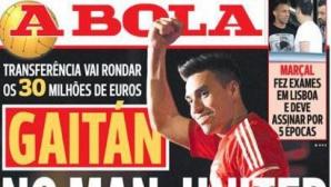 В Португалия: Манчестър Юнайтед взе Гайтан от Бенфика