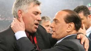 Берлускони обърна плочата: Анчелоти има нужда от почивка