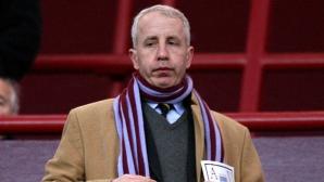 Собственикът на Астън Вила иска да продаде клуба