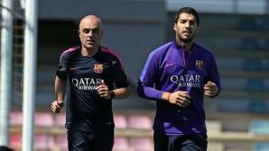 Суарес поднови тренировки с Барселона