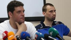 Националният отбор ще проведе открита тренировка в Ботевград