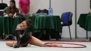 Държавното отборно първенство по художествена гимнастика от петък до неделя
