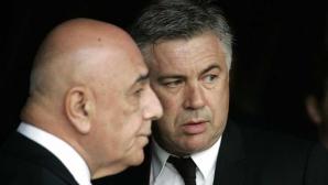 Галиани и Анчелоти с нови срещи, шефът отложи връщането си в Милано