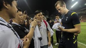 Тотнъм се наложи над сборен отбор на Малайзия
