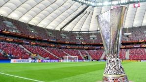 Всички победители в Лига Европа
