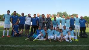 Дунав завърши сезона с победа