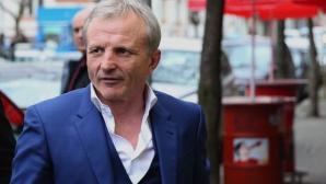 Отложиха делото срещу Гриша Ганчев