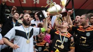 Олимпик (Сараево) спечели за първи път в историята си купата