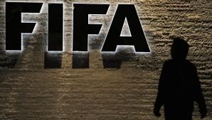 Скандалите във ФИФА няма да се отразят на световното за 20-годишните