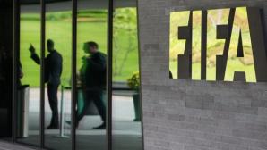 Големите спонсори са притеснени заради ситуацията във ФИФА