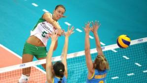 Доби Рабаджиева се присъедини към националния отбор