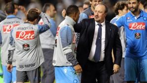 Рафа Бенитес потвърди: Напускам Наполи