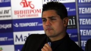 """Бившият юрист на """"червените"""" към босовете на ЦСКА: Хайде малко по-сериозно"""