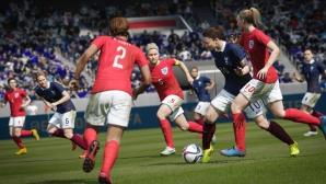 Революцията на нежния пол: женски отбори в новата FIFA 16