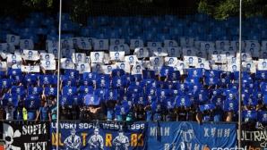 """Черно море върна 600 билета, """"сините"""" обаче няма да ги получат"""