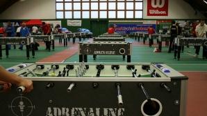 Международен турнир по джаги в София следващата седмица