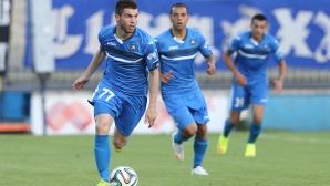 Групата на Левски за финала в Бургас