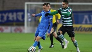 Триумфът на Севиля праща Левски или Черно море директно във втория кръг на Лига Европа