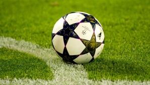 Националният тим до 16 години се събра за пръв път