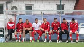 Трима юноши в групата на ЦСКА за мача с Литекс