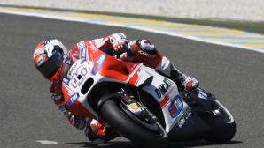 """Андреа Довициозо доминира в първия ден на домашната си Гран При на """"Муджело"""""""