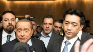 Тайландец предлага един милиард за Милан