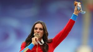 Номинираха Исинбаева за член на комисията на спортистите на ИААФ