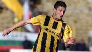 Йордан Христов ще играе за Ботев срещу Локо Сф
