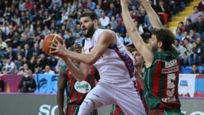 Трабзонспор със загуба в първия мач от полуфиналите в първенството на Турция