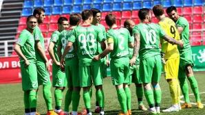 Благо пак се контузи и Рубин изпусна Лига Европа (видео)
