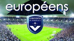 ПСЖ даде билет за Европа на Бордо