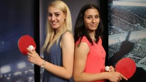 Запомнете тези имена - Красимира и Мария Йовкови