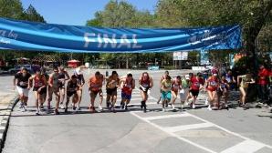 Турция доминира на Международната младежка купа по планинско бягане