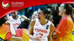 Следващото европейско по баскет за жени ще бъде в Чехия