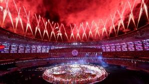Бляскава церемония закри Европейските игри