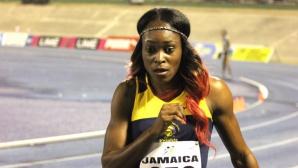 Рожденичката Томпсън победи Кембъл-Браун на 200 м в квалификациите на Ямайка