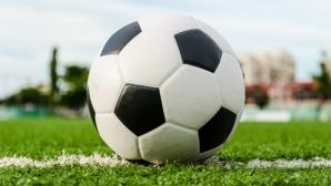 КЗП глоби с 10 000 лв. фирмата, организирала злополучното пътуване на деца за турнир във Франция
