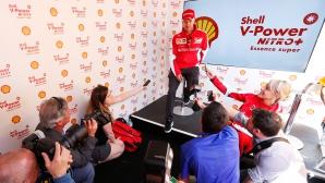 Фетел пред Спортал: Следващата ми мечта е да съм шампион с Ферари