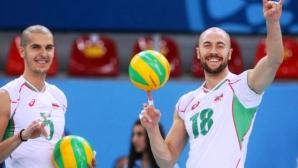 Трима от състава в Баку се присъединяват към отбора във Варна