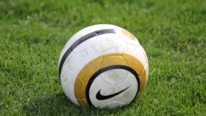 Болярки (Велико Търново) спечели титлата по футбол за девойки до 17 г.
