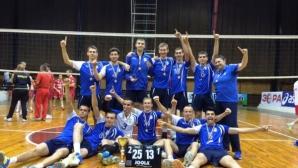 Левски Боол е шампион при юношите младша