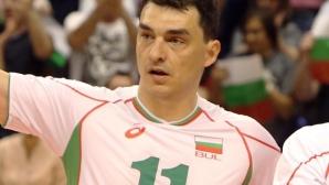 Владо Николов става треньор?