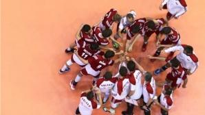Полша на крачка от финалите след 3:1 над Иран в Техеран (ВИДЕО)